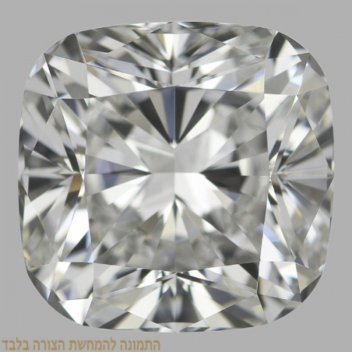 Cu-Diamond-12.jpg_product_product