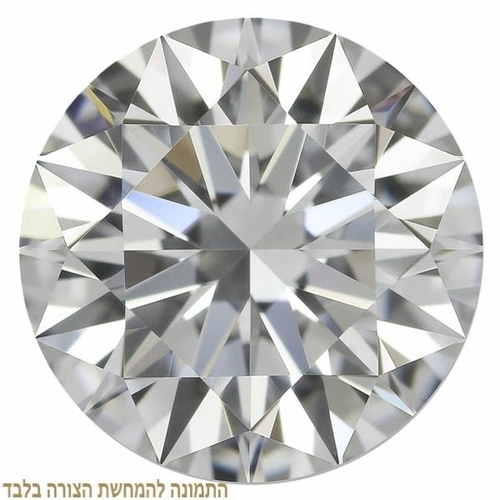 Diamond_Round_023-min-1.jpg_product