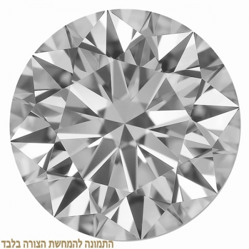 Classic_Round_Shaped_Diamond-9-min.jpg